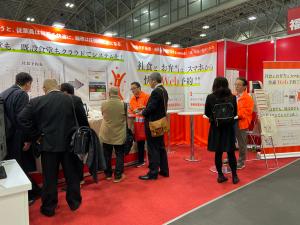 2020【名古屋】福利厚生Expo風景